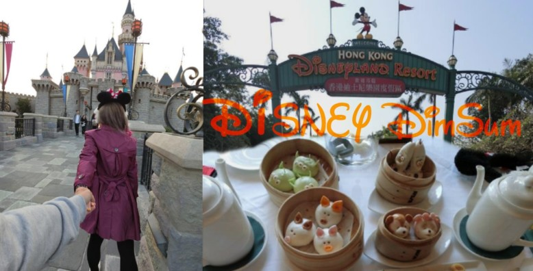 World's Cutest Disney Dimsum in Hong Kong Disneyland Hotel Review and How To? #GerlynxDisney